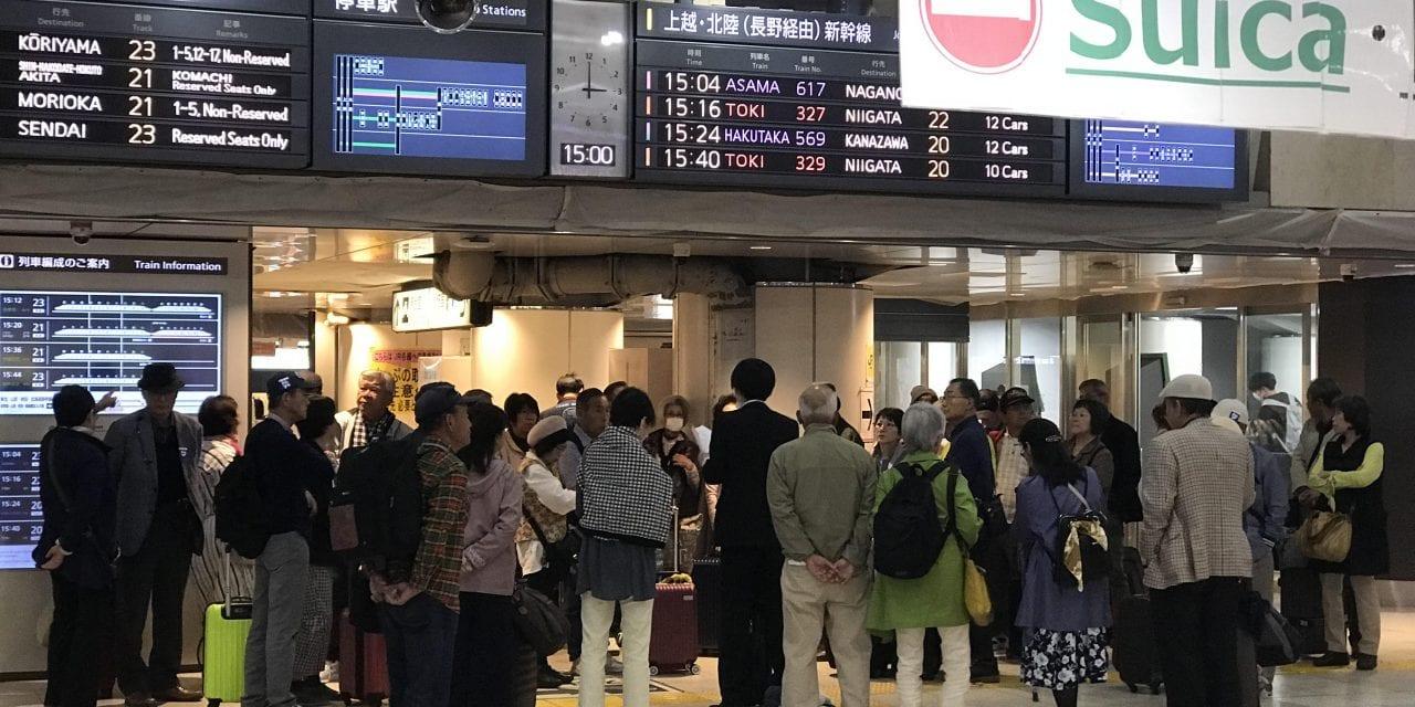 Mindfulness or Mindlessness Observations on Japan 2019